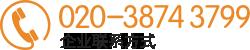 广州嘉影官网